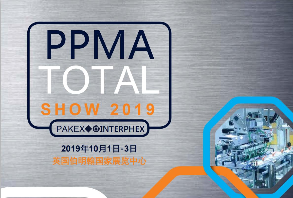 2019 PPMA Toplam Gösterisi Geliyor